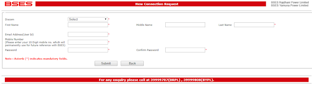 application form for electricity connection