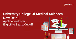 cmc vellore application form 2017