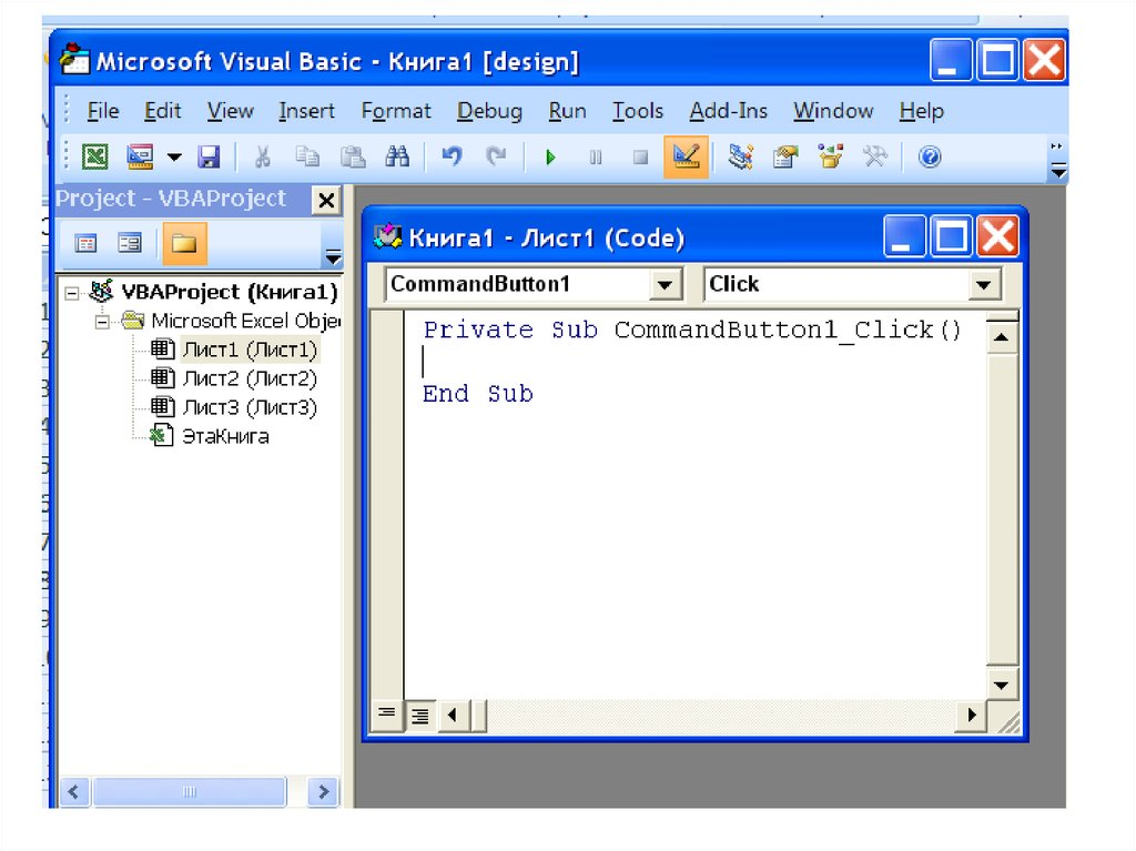 visual basic for applications vba