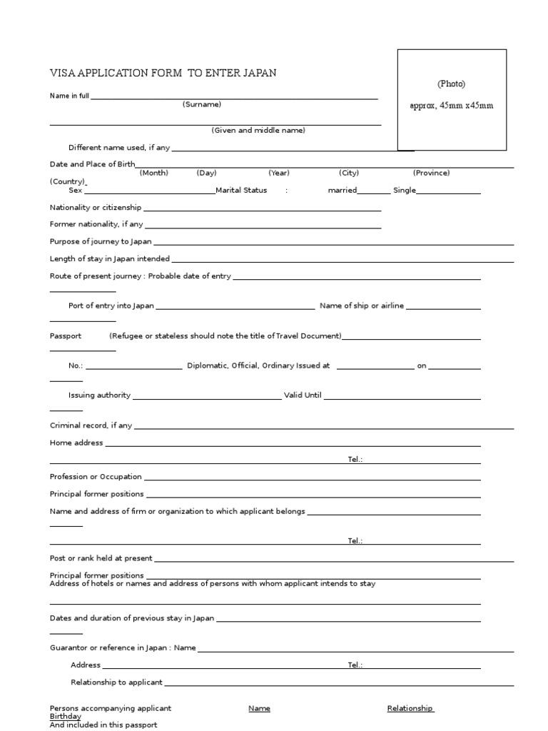 japan student visa application form