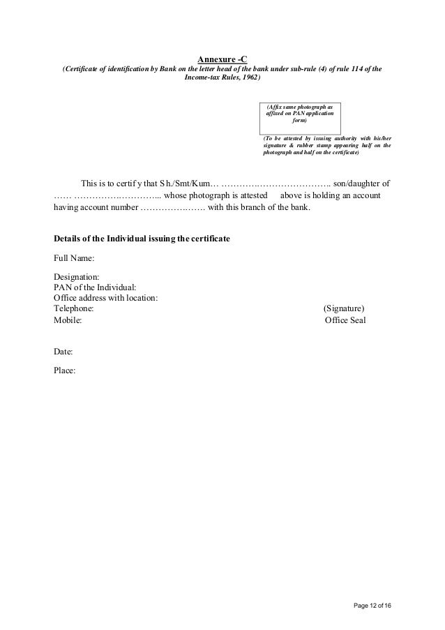 leave application for shifting house