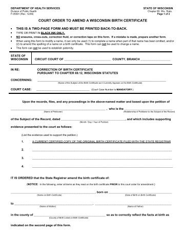 application to amend certificate of birth
