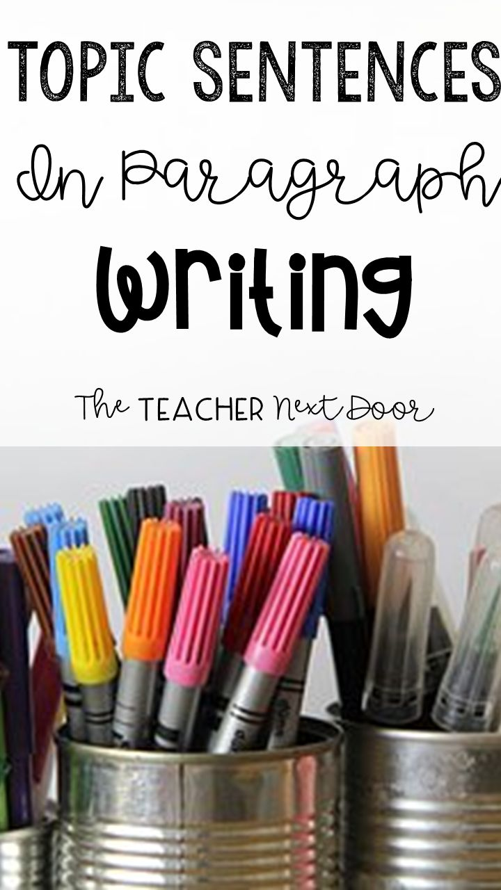 how to write application for primary school teacher