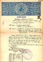 bangladesh police clearance application form