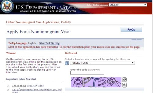 ds 160 application form sample