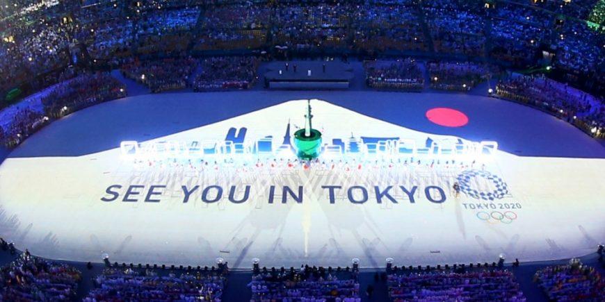 tokyo olympics 2020 volunteer application