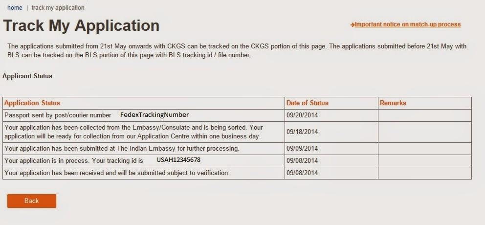 pio card online application form