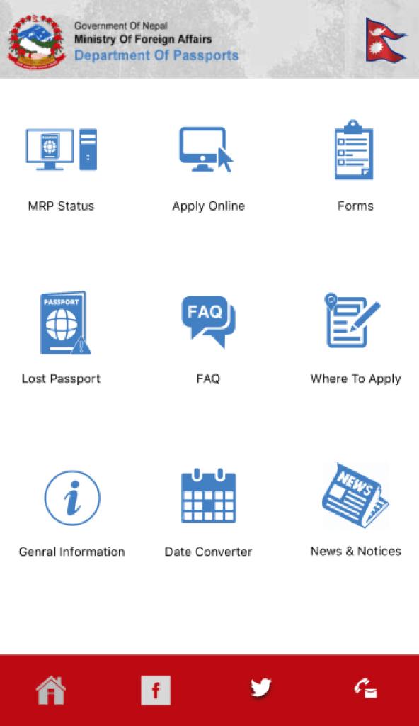 mrp nepali passport application form