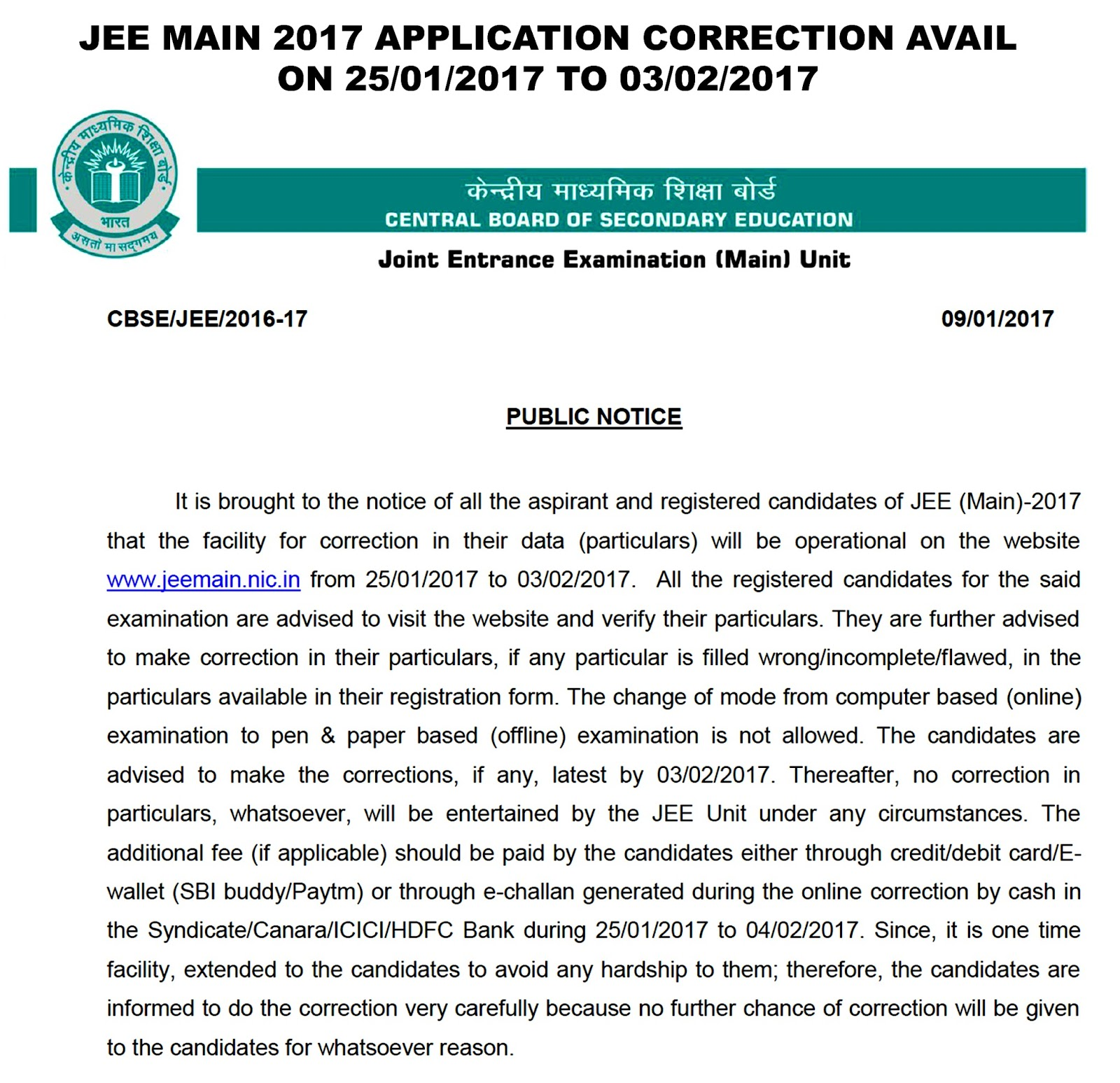 jee advanced 2017 application form
