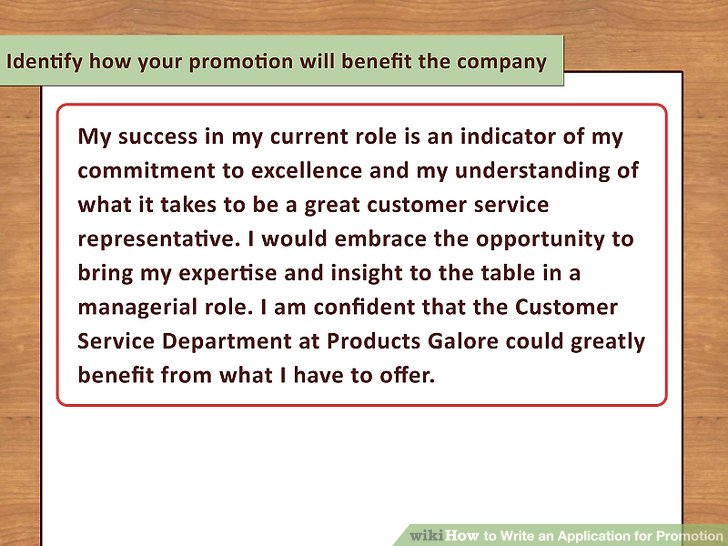 application for promotion in job
