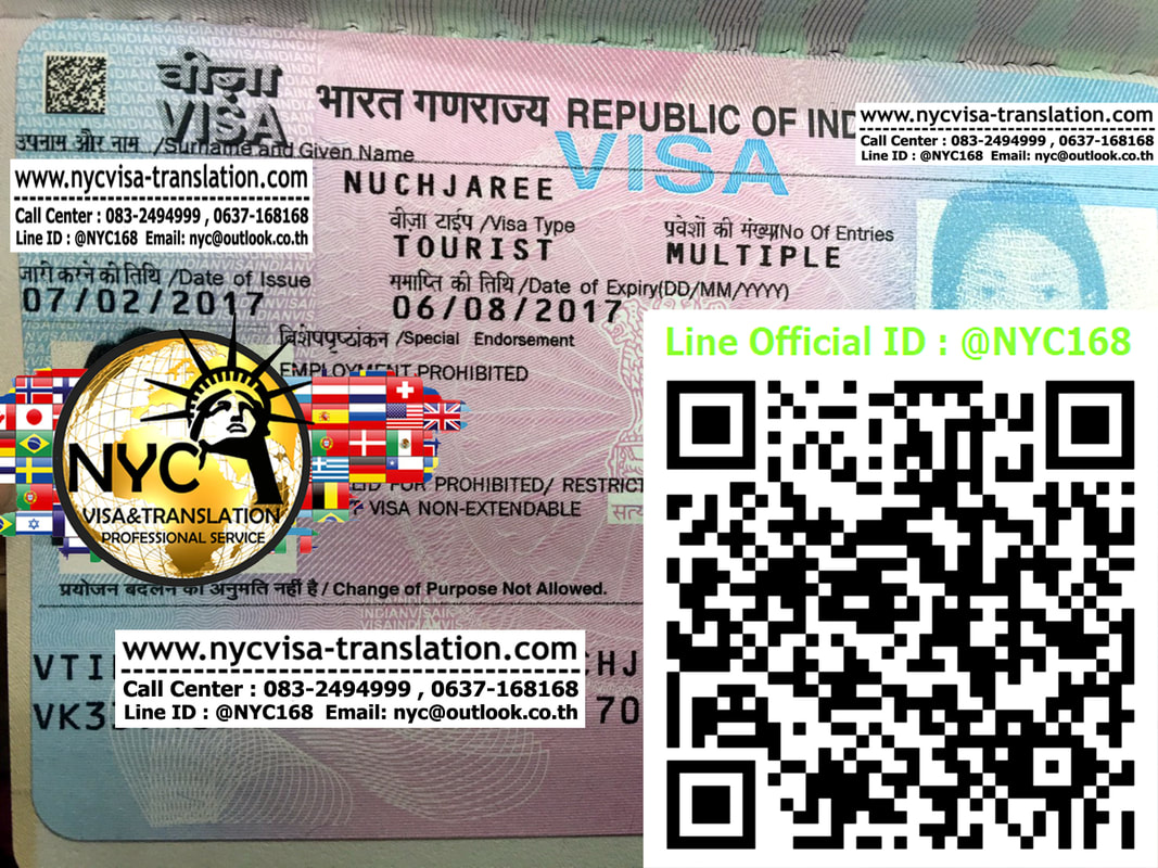 australian visa application centre india