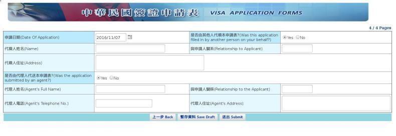 taiwan visa online application thailand