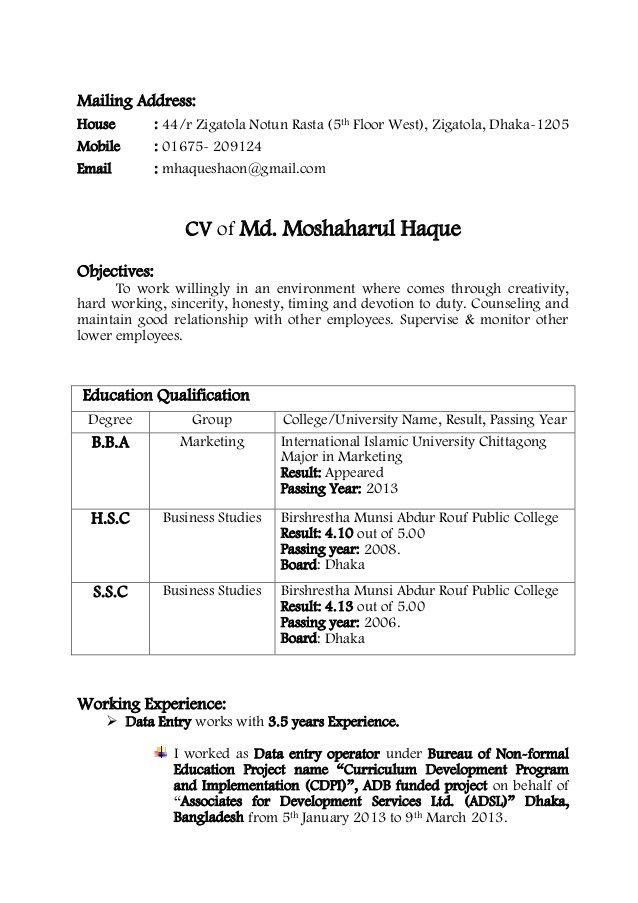 format of a cv for job application
