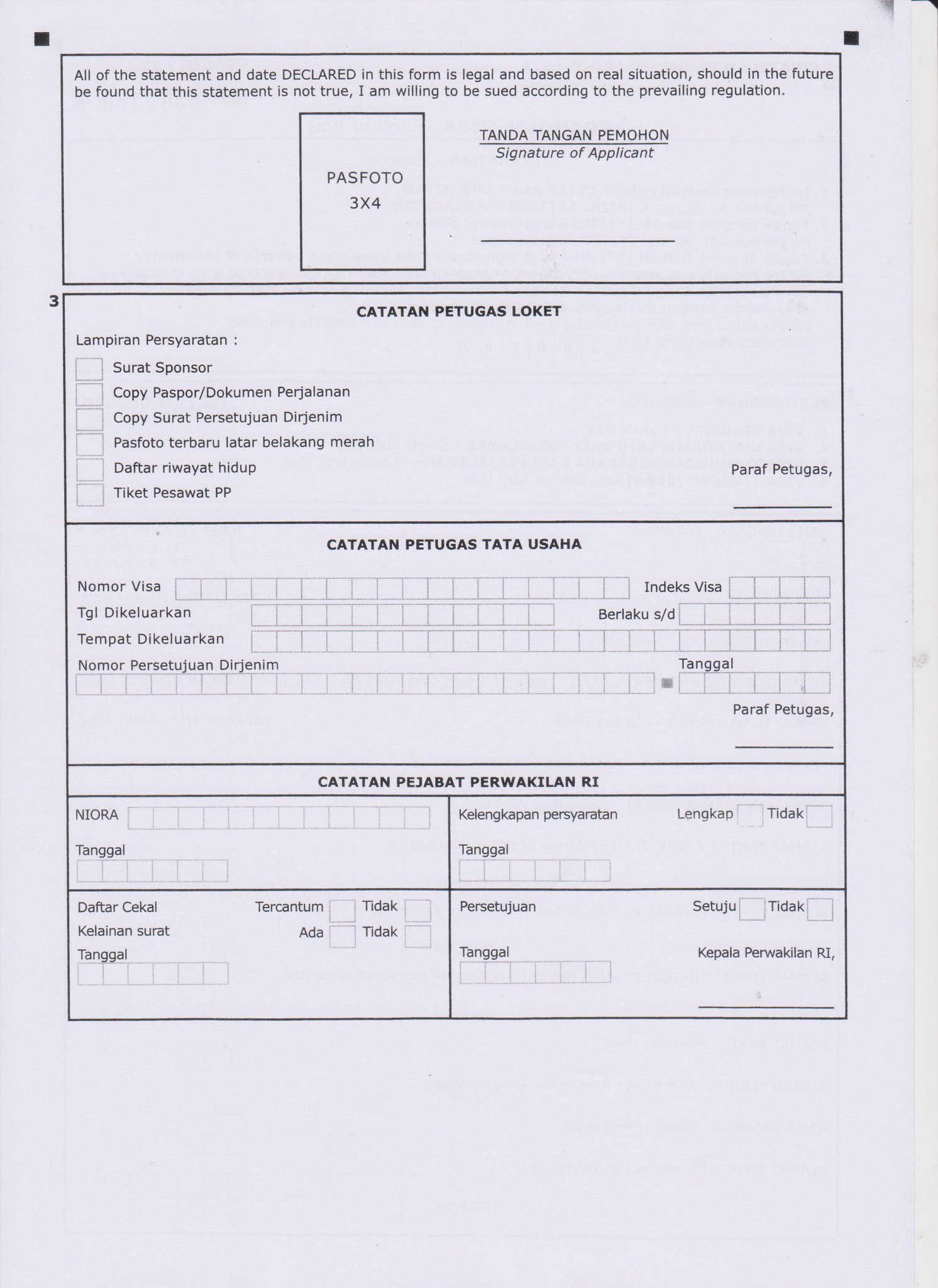 complete visa application form embassy form