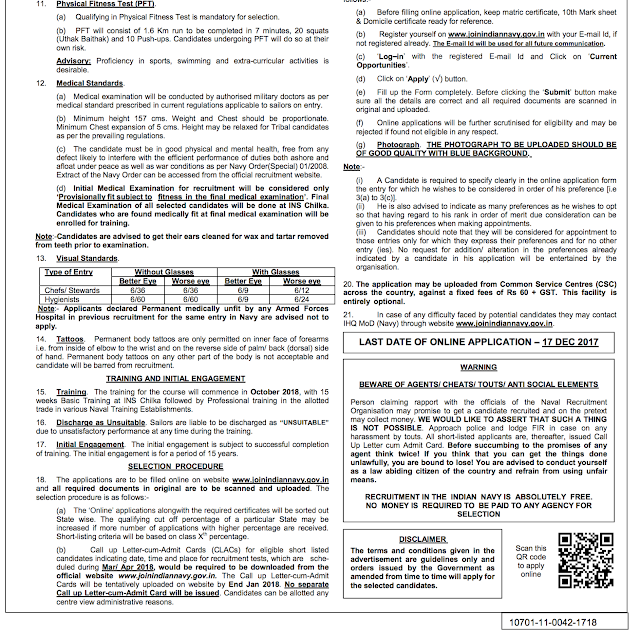 tes online application form 2018