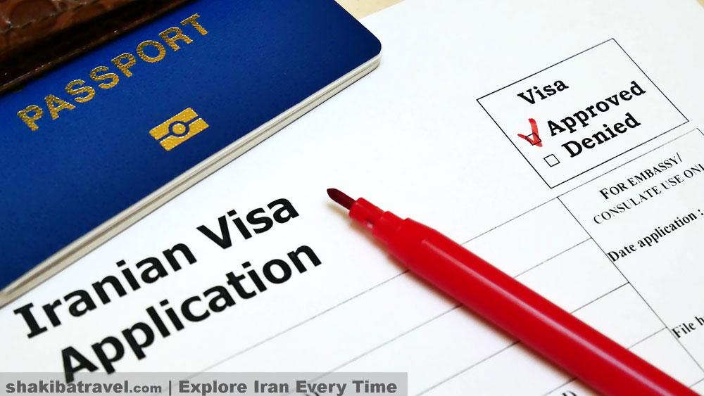 filled south africa visa application form
