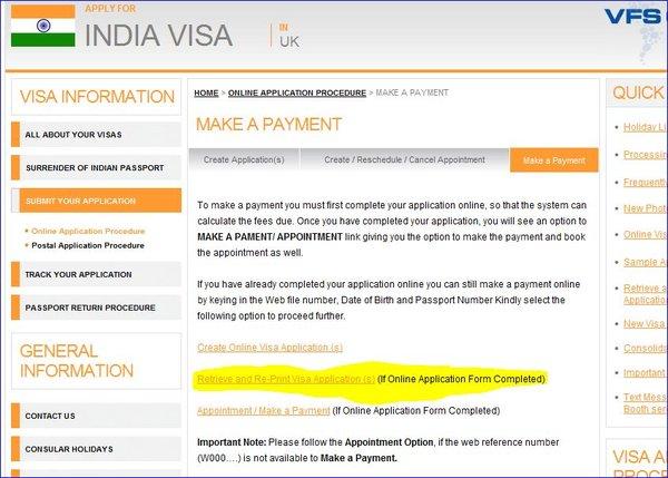 indian visa application reprint form