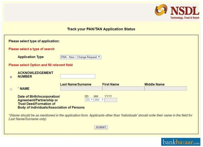 nsdl pan card application form