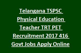 pe teacher job application form