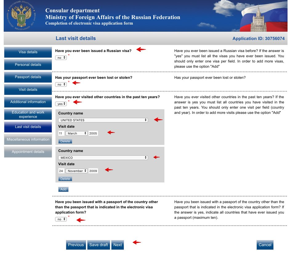russian tourist visa application form download