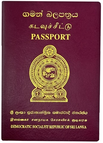 sri lanka dual citizenship application