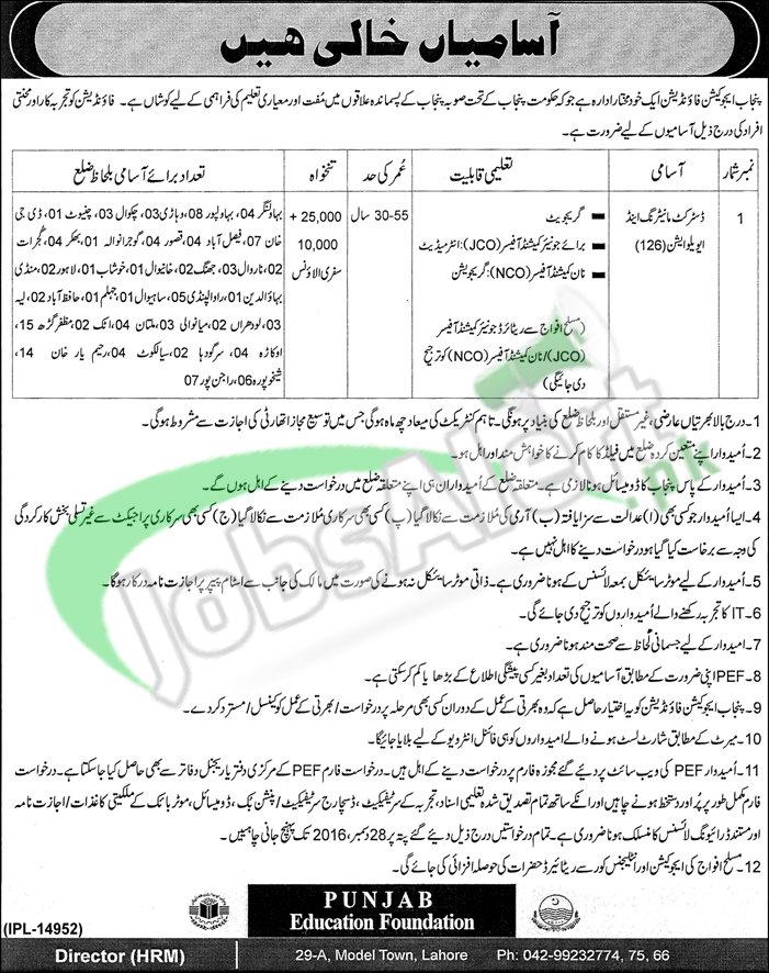 www pef edu pk application form